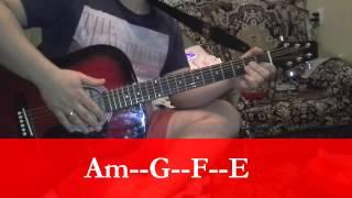 Жуки Батарейка Аккорды под гитару Аm