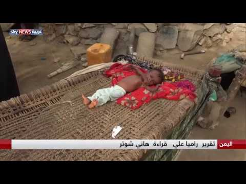ميليشيات الحوثي تواصل نهب المساعدات المقدمة للمدنيين  - نشر قبل 6 ساعة
