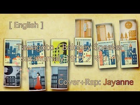 Tawagoto/Baloney Speaker Duet (English Cover + Rap) 戯言スピーカー