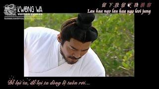 【Giang Hoa 江華】Vietsub | Hán Sở Kiêu Hùng OST Nhạc Cuối Phim - Hỏi Tình Si Sâu Đậm Nhường Nào