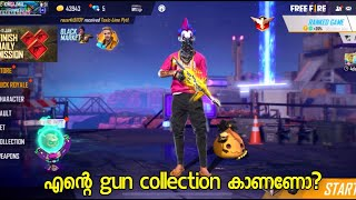 എൻറെ GUN COLLECTION  കാണണോ? 💥 AJ's Gaming Zone Gun Collection Revealed 🔥 Kerala Richest ID 😁🤣