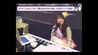祝麻衣子生日快樂!!!!! 還有新單曲「涙が止まらないのは」將於2014.3.26...