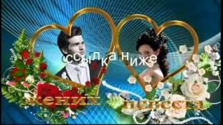 Футаж фона  Заставки для свадебного видео