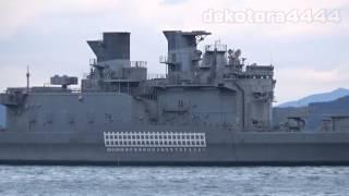 元・護衛艦しらね 標的艦に改修され回航 Escort ship Shirane Refurbished target ship JMSDF DDH-143