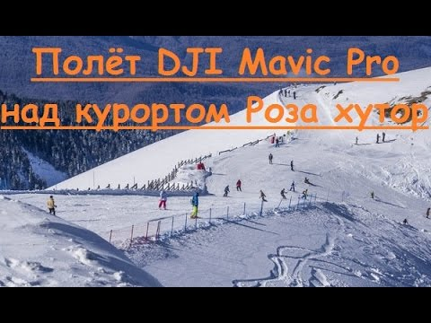 Mavic pro видео передатчик для самолета