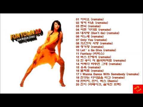 김현정 Fun Town 20