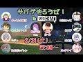 サバゲやろうぜ!in VRChat「あっくん大魔王視点」 の動画、YouTube動画。