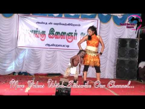 Tamil Record Dance 2016 / Latest tamilnadu village aadal padal dance / Indian Record Dance 2016522