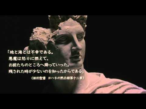 アナザヘヴン - Trailer