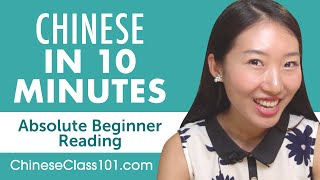 10 Minutes of Czech Reading Comprehension for Absolute Beginners