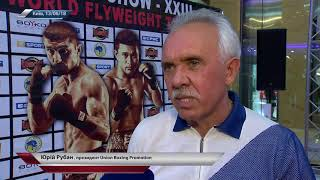 """Юрий Рубан: """"Далакян должен спровоцировать Тайена, чтобы он резко на него пошел"""""""