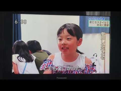 NHK富山にて代表金谷の2拠点×IT教育の取り組みを特集いただきました!