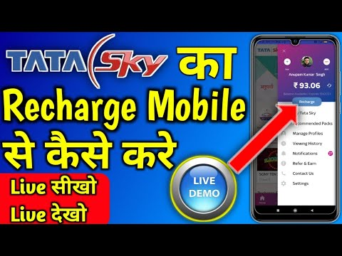 tatasky-recharge-|-tata-sky-recharge-mobile-app-|-recharge-tatasky-by-mobile