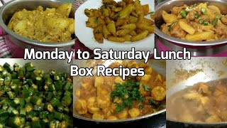 Monday to Saturday Lunch Box Recipes in Hindi - Indian lunch box ideas