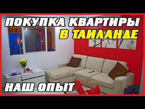 Купить квартиру в Минске без посредников