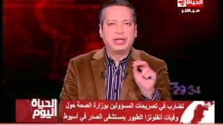 بالفيديو.. تامر أمين: تصريحات مسئولي وزارة الصحة تسببت فى البلبلة