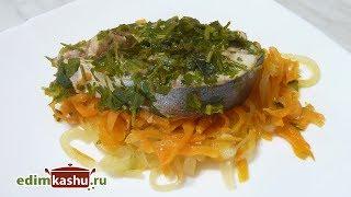 Тунец, запеченный в духовке на овощной подушке - Самый простой рецепт!