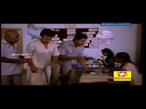 Mookkilyarajyathu - Kaashithumba Comedy Song