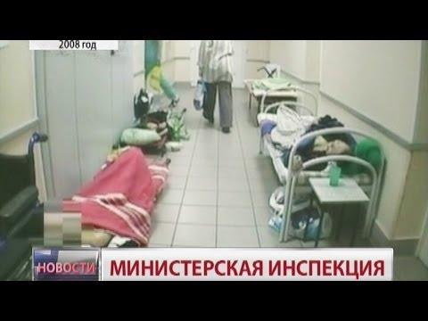 Хабаровск. 11 горбольница. Новости. GuberniaTV