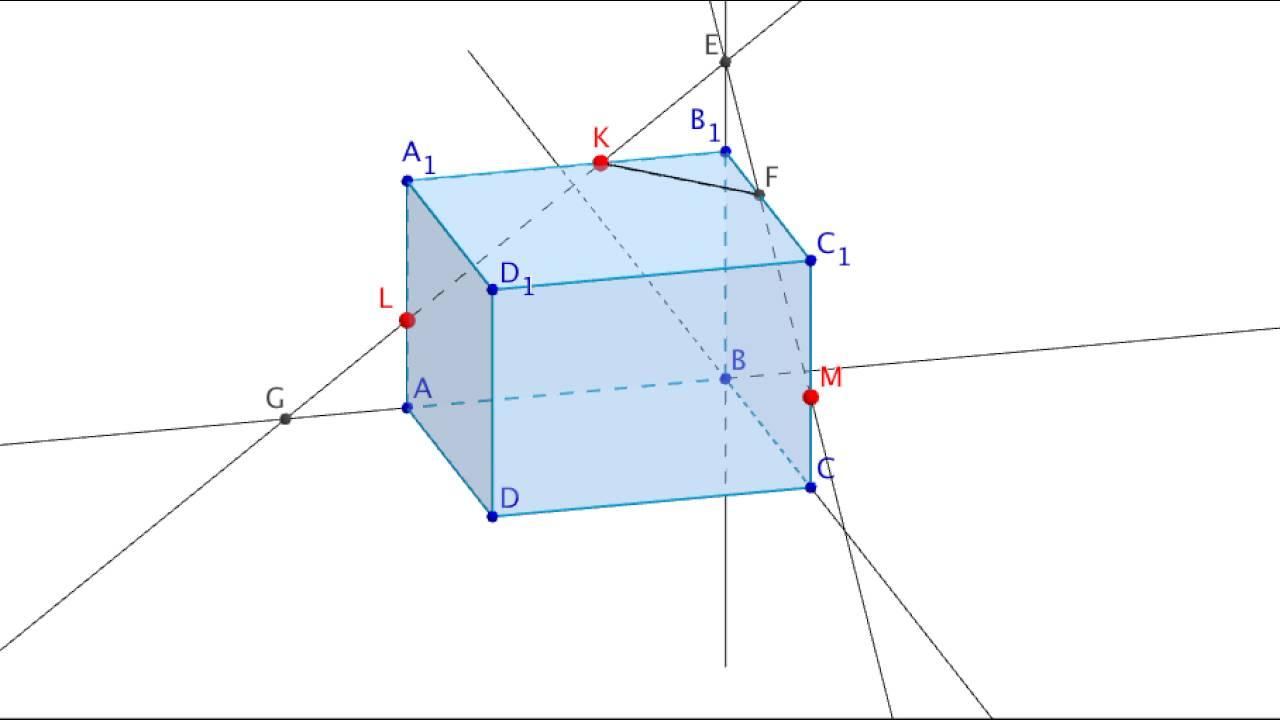 Как сделать прямоугольный параллелепипед видео фото 739