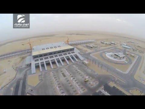 qassim railway passenger station over view