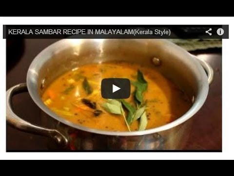 How to make kerala sambar video recipe in malayalamepisode 62 youtube how to make kerala sambar video recipe in malayalamepisode 62 forumfinder Images