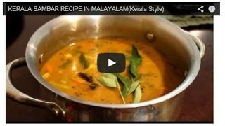 HOW TO MAKE Kerala Sambar Video Recipe in malayalam