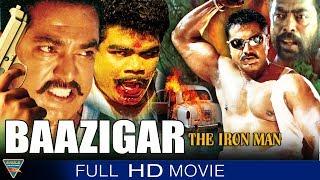 Baazigar The Iron Man Hindi Dubbed Full Movie || Sharat Kumar, Nagma, Rambha | Bollywood Full Movies