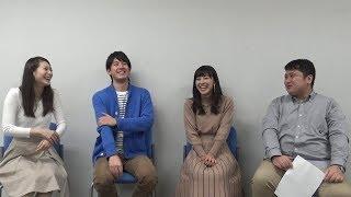 いいところだらけの斎藤ちはる!先輩たちが容赦なく聞いていきますよ! 大西洋平 https://www.tv-asahi.co.jp/announcer/personal/men/o...