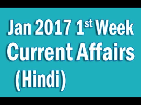 Current Affairs 2017 January 1st Week  in Hindi for SSC Banking IAS UPSC