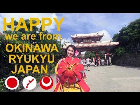 Happy from OKINAWA-RYUKYU JAPAN/Pharrell williams/ハッピー沖縄(琉球)