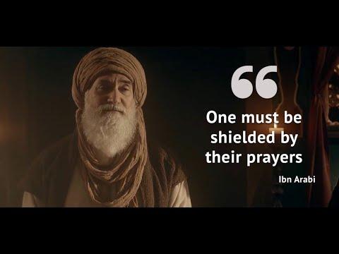 a prayer for spiritual elevation and protection al dawr al ala hizb al wiqaya