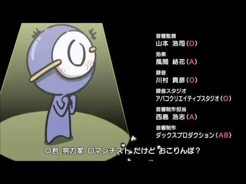 Ketsuekigata-kun ED