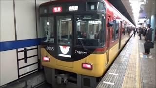【特急幕を出す瞬間!】京阪電車 8000系8005編成 淀屋橋駅