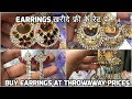 CHEAPEST EAR RINGS MARKET IN INDIA, (BUY EAR RINGS AT CHEAP & THROWAWAY PRICES) SADAR BAZAR .. DELHI