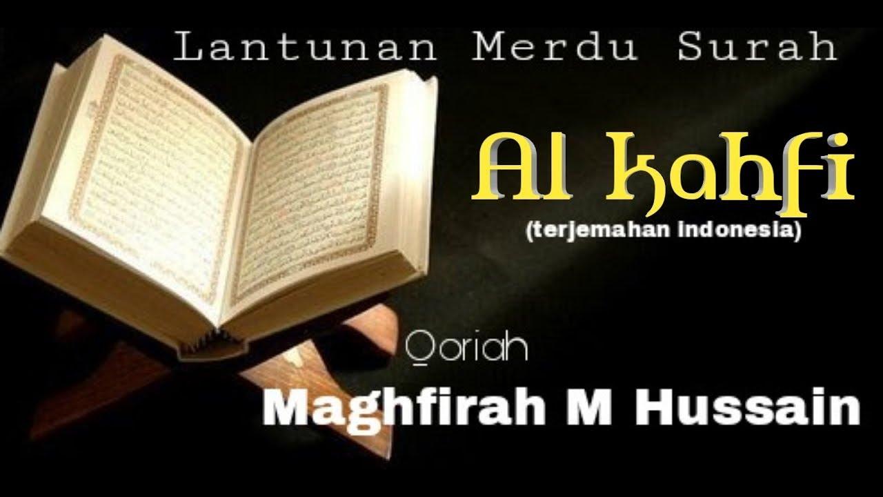 Al kahf | terjemahan indonesia | HD