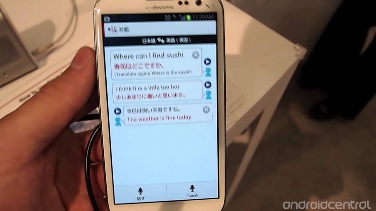 NTT Docomo 'Translator Phone'
