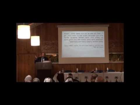 Lecture: The Rabbis Of Venice: Melting Pot and Cultural Channel (Hebrew)
