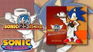 Sonic Music Releases - Sonic 25th Cafe Selection