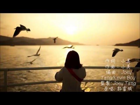張智霖 - 當我知道你們相愛(翻唱歌曲) with lyrics