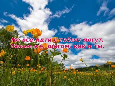 * От всей души тебе желаю... Стихи Юрия Осияна