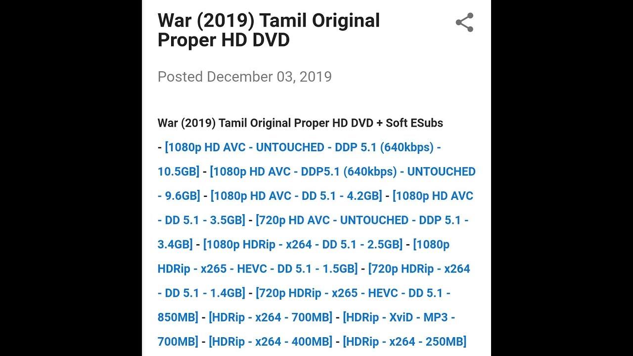 27+ War Hd Movie Download In Tamil PNG