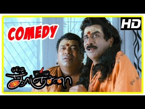 Kanchana | Tamil Movie Comedy | Part 2 | Raghava Lawrence | Kovai Sarala | Devadarshini | Muni 2