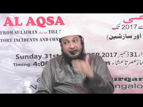 Tareeqh e Masjid e Aqsa by Shk Javeed Usman Rabbani - Salahuddin Ayubi (رحمه الله) Se 2017 Tak