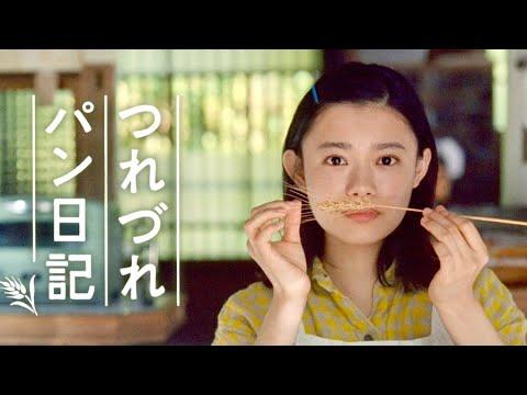 杉咲花/Pasco CM + 発表イベント動画