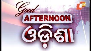 Good Afternoon Odisha 13  Oct 2018 OTV