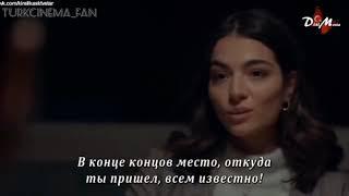 Cemre ve Kerem 2 / Çarpışma / Carpisma / Alperen Duymaz / Melisa Asli Pamuk