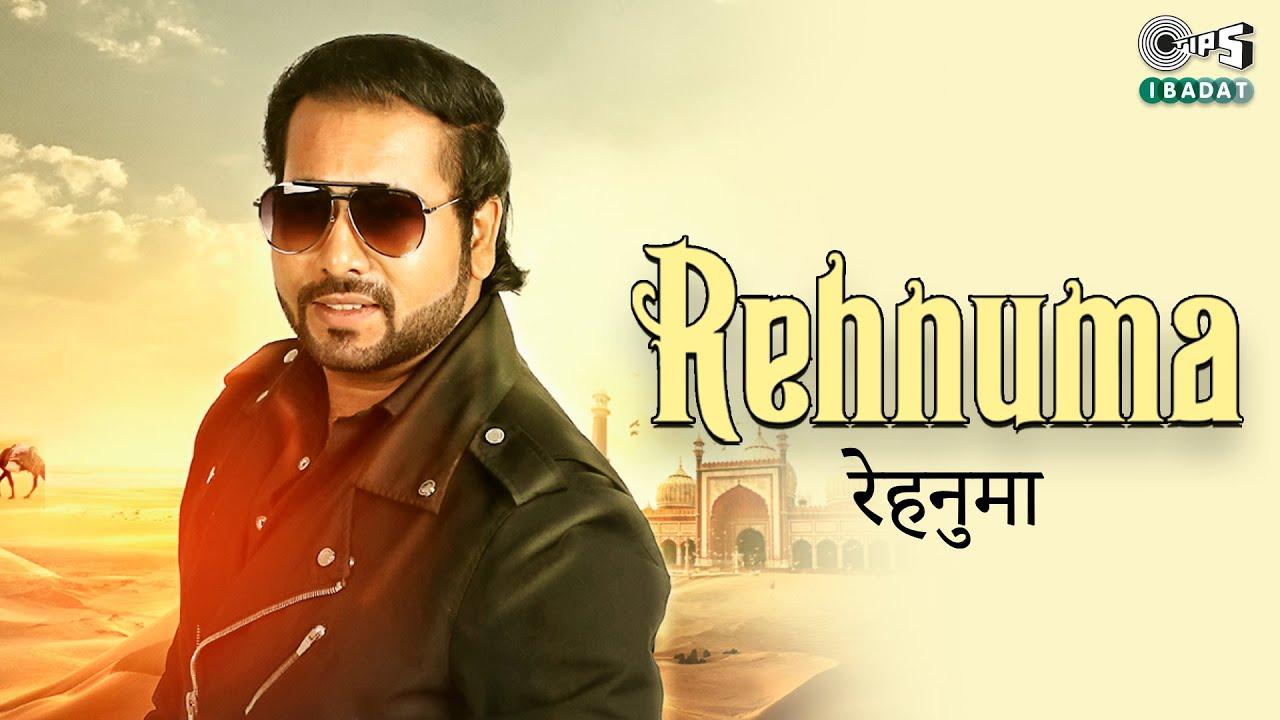Rehnuma | Farhan Sabri | Numan Khoker | Marc D Muse | Hindi Devotional Song | Tips Ibadat