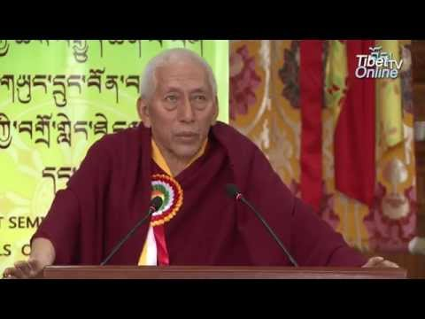First Seminar of Four Schools of Tibetan Buddhism and Bon Tradition