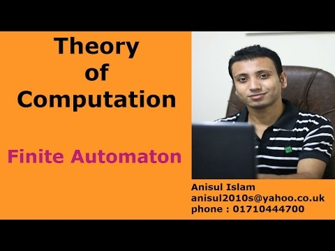 Theory of computation Bangla tutorial 3 : Finite automaton